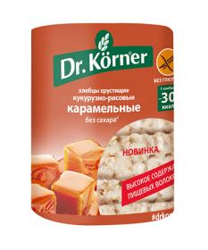 Хлебцы Dr. Korner «Кукурузно-рисовые» карамельные