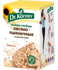 Хлебцы Dr. Korner «Овсяно-пшеничные» со смесью семян