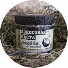 """Паста кокосовая """"Нежный Вкус"""" 300 гр."""