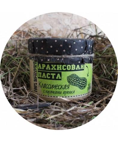 """Паста арахисовая """"Классическая"""" 300 гр."""