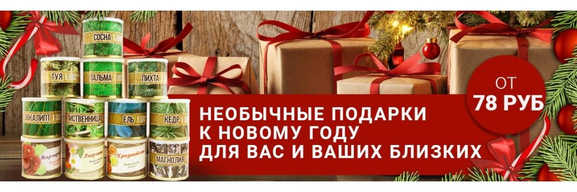 Новогодний