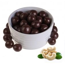 Кешью в темном шоколаде (упаковка 150 грамм)