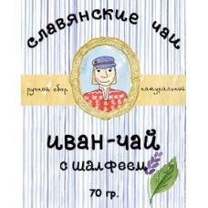 Иван-чай с шалфеем 70г